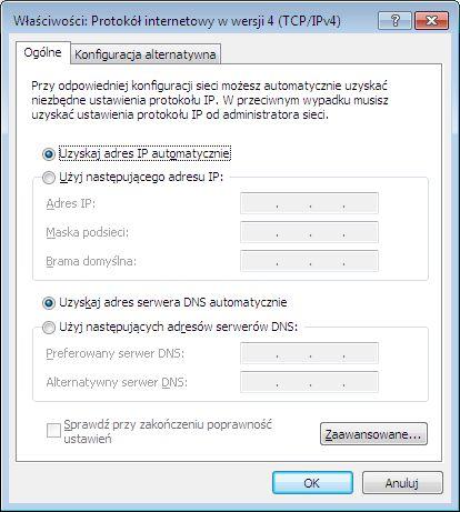 Эксплуатация и ручная смена DNS серверов