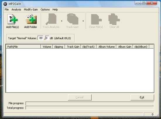нормализация объема mp3 файлов