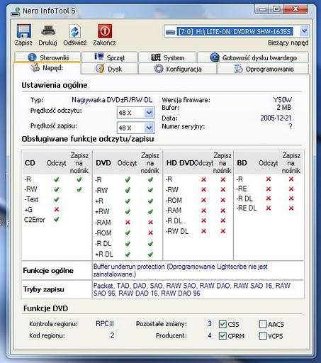 Тест CD / DVD привода