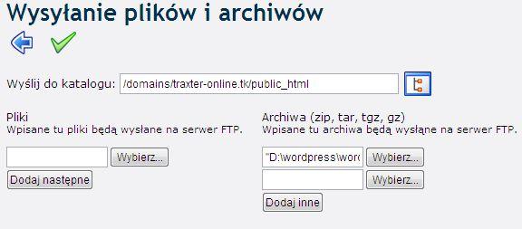 Перемещение блога WordPress на другой сервер