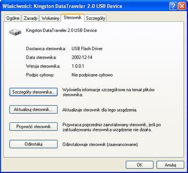 Установка Windows Vista / 7 с Pendrive