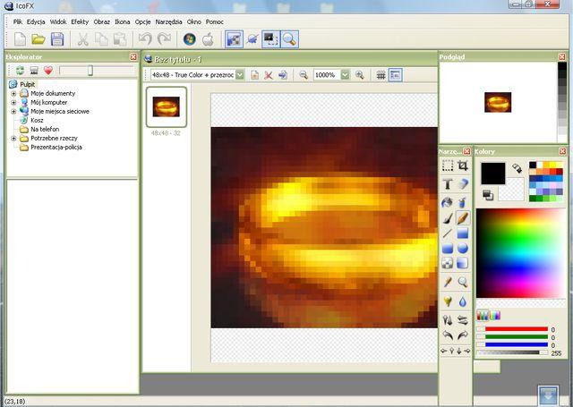 Создание и редактирование иконок