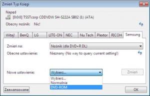 ImgBurn - необходимое приложение для записи дисков