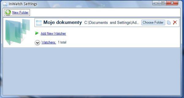 сортировка файлов