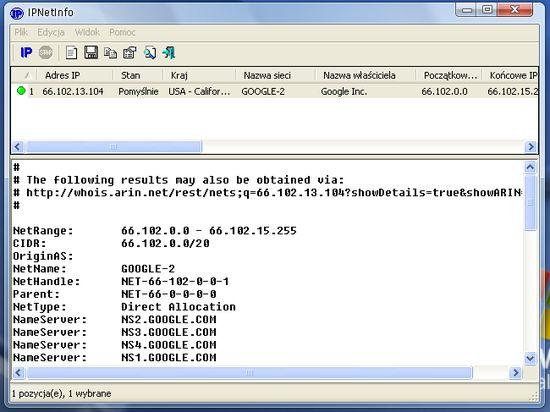 идентификация IP компьютера