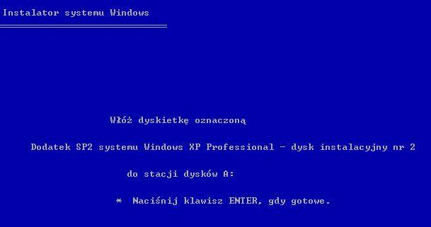 Консоль восстановления Windows XP