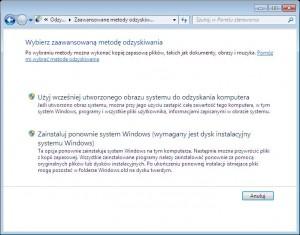 Средство резервного копирования Windows 7