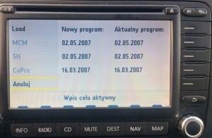 Обновите навигационное программное обеспечение MFD2 на VW Passat B6