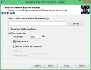 Internet Explorer - резервное копирование профиля, резервное копирование настроек