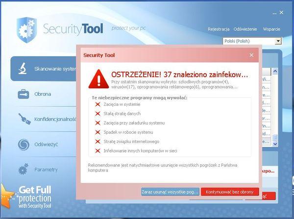 Пример мошеннического программного обеспечения