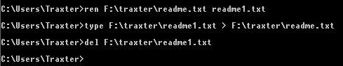 Просмотр и удаление потоков NTFS