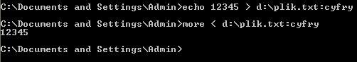 Альтернативные потоки данных NTFS