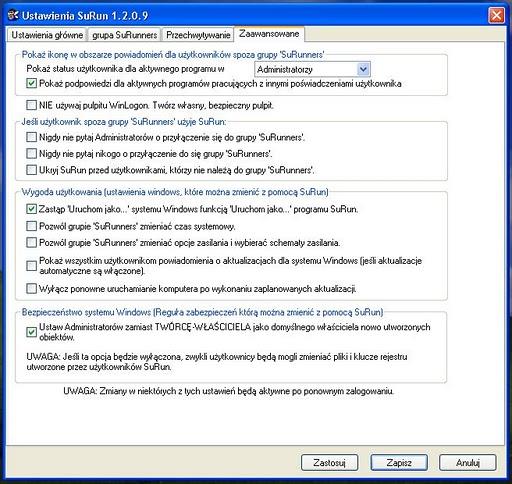 Surun: ограничение разрешений учетной записи администратора
