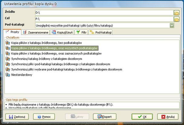 Резервное копирование / синхронизация каталогов