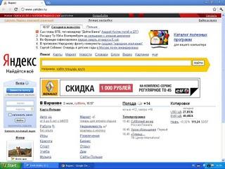 Удаление панелей инструментов из веб-браузеров
