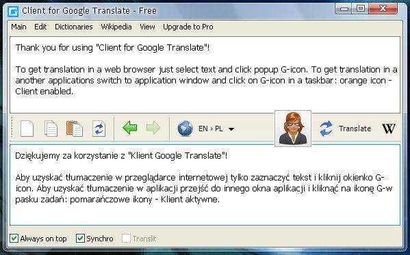 интернет-переводчики