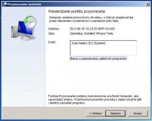 Среда восстановления Windows WinRE - диск восстановления Windows