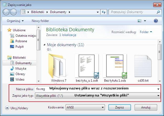 Командная строка и командные файлы