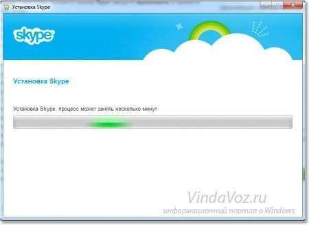 загрузка скайпа