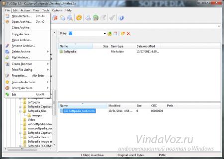 бесплатный архиватор TUGZip