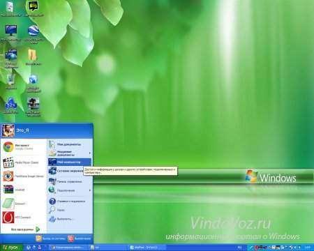 Преимущества и недостатки Windows XP выбор