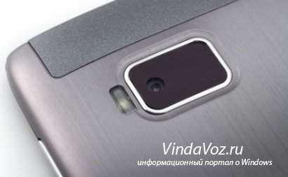 задняя тыловая камера на планшете