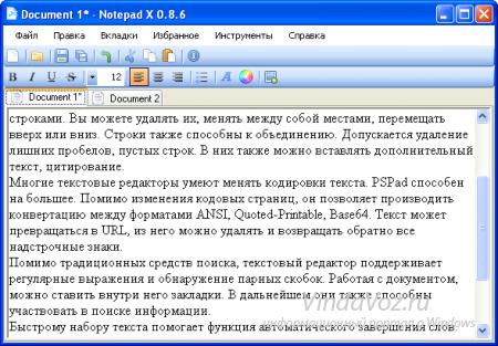 скачать бесплатно Notepad X
