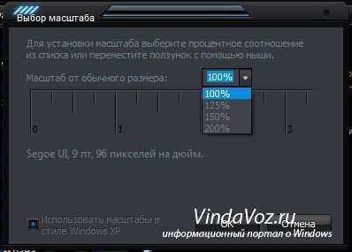 Как установить шрифты в windows