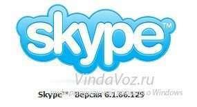 Дополнительные смайлы для Skype последней версии