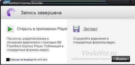 Программы для web камер и создания видео снимков с экрана. Обзор