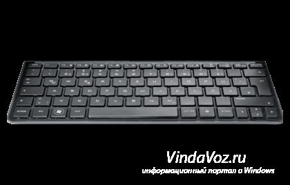 как выбрать беспроводную Bluetooth клавиатуру