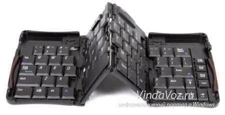как выбрать складную клавиатуру