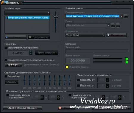 бесплатный проигрыватель музыки JetAudio