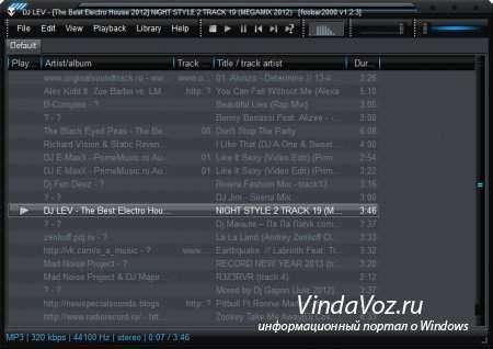 бесплатный проигрыватель музыки Foobar2000