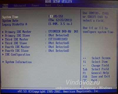 главное окно AMI BIOS