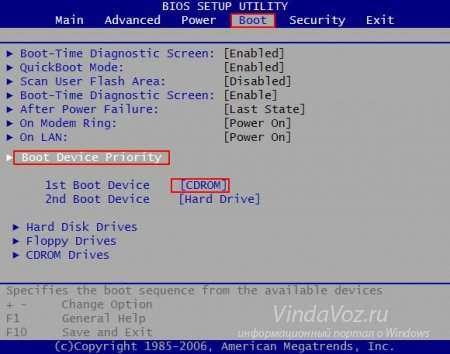 как выбрать загрузку с диска или флешки в AMI BIOS