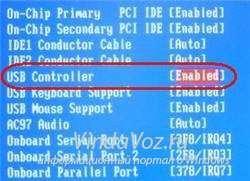 Как поставить в BIOS загрузку с диска или USB флешки?