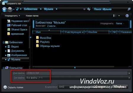 создаем файл планировщик заданий - выключение включение сон перезагрузка windows 7 8