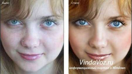 Бесплатные русские редакторы изображений и фотографий, как альтернатива Photoshop