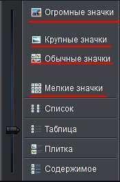 Быстрое переименование файлов