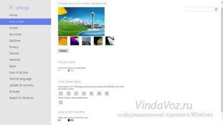 Некоторые возможности новой версии Windows