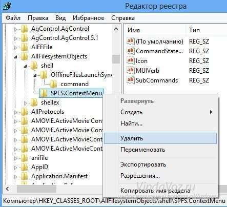 как удалить SkyDrive Pro из меню проводника Windows