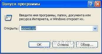 Как удалить Internet Explorer в windows