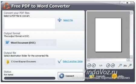 Как сделать из pdf файл doc или docx?
