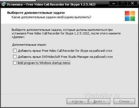 Как записать видео skype