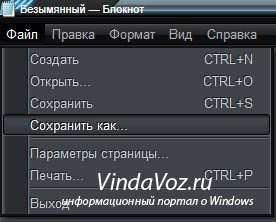 Как перезапустить проводник Windows с помощью bat файла?