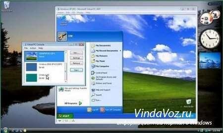 Виртуальная машина VirtualBox