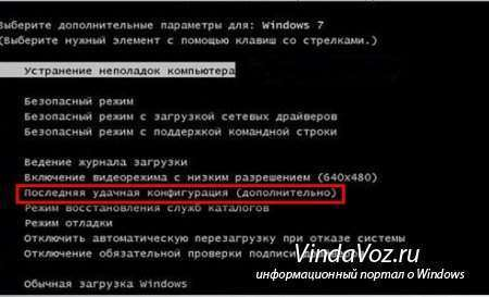 Ошибка Windows 0xc0000225