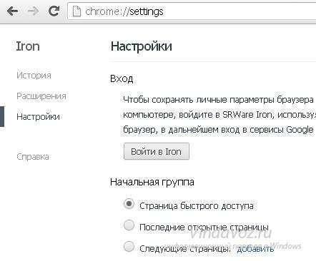 Домашние страницы интернета