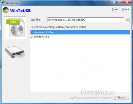Установка Windows с USB флешки и не только